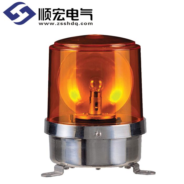 S150R-FT Φ150mm 灯泡反射镜旋转警示灯