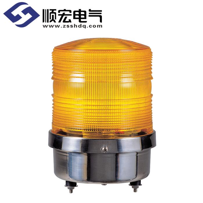 S150RS Φ150mm 氙灯管爆闪指示灯