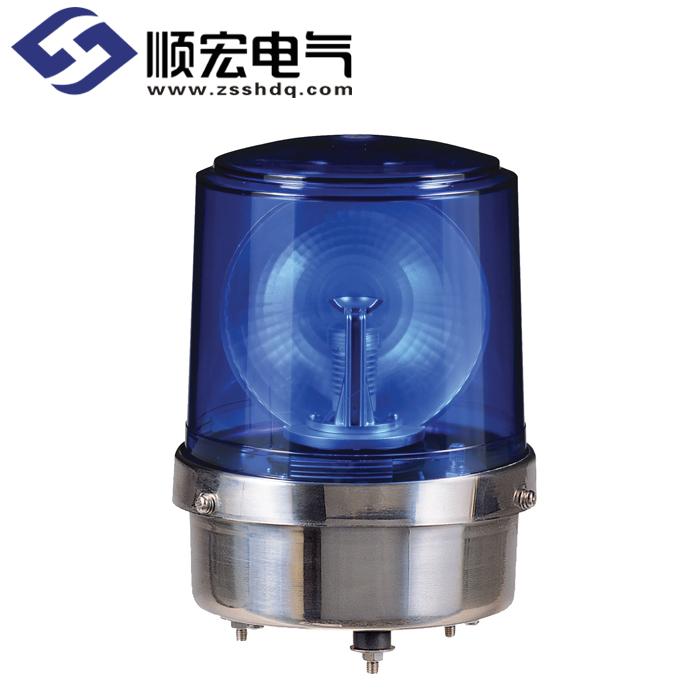 S150RLR Φ150mm LED 反射镜旋转警示灯