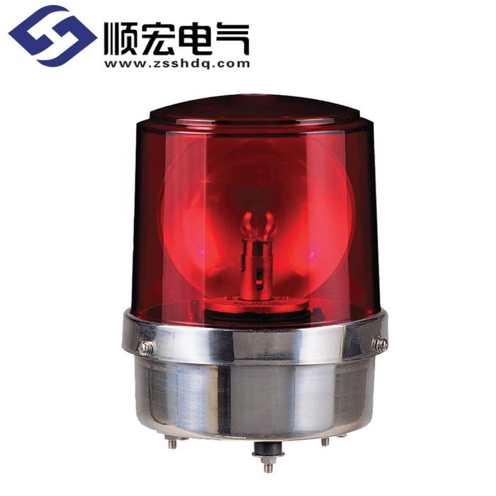 S150R Φ150mm 灯泡反射镜旋转警示灯