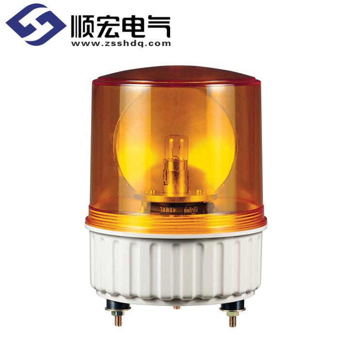 S125U Φ125mm 灯泡反射镜旋转警示灯 Max.90dB