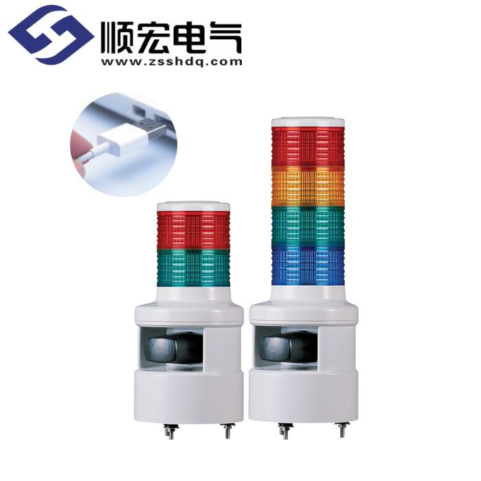 STDEL-USB 信号扬声器 & LED 长亮/闪亮塔灯  Max.105dB