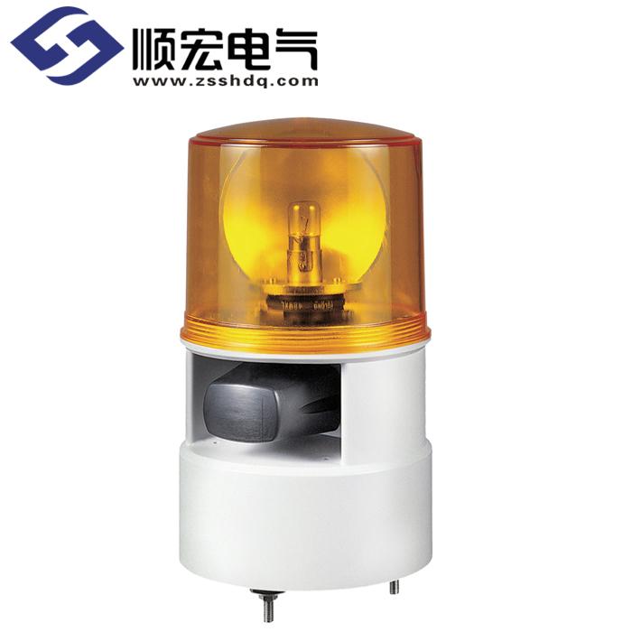 S125D Φ125mm 灯泡反射镜旋转灯 & 电笛 Max.105dB