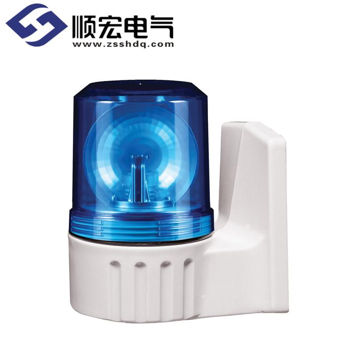 S80ALR Φ80mm LED 反射镜旋转警示灯 Max.90dB