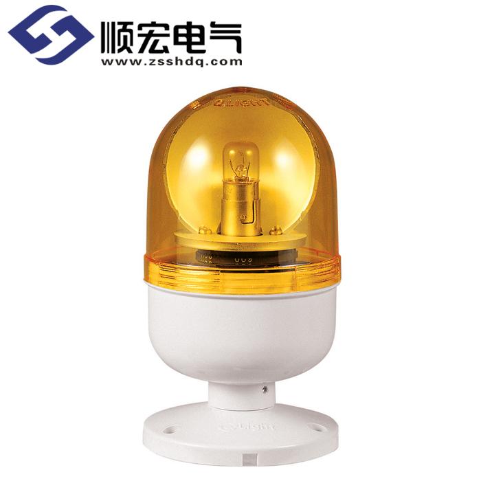 S80RK Φ80mm 灯泡反射镜旋转警示灯