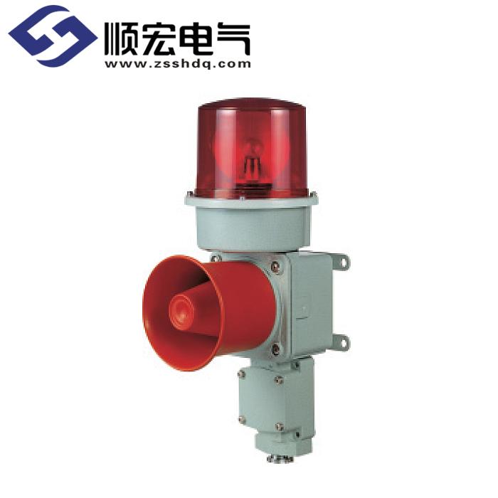 SED Φ125mm 船舶/ 重负荷用 灯泡反射镜旋转警示灯 & 信号音喇叭 Max.118dB