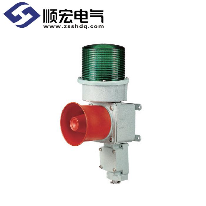 SEDS Φ125mm 船舶/ 重负荷用 氙灯管爆闪型警示灯 & 信号音喇叭 Max.118dB