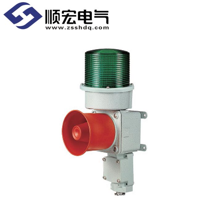 SEDL Φ125mm 船舶/ 重负荷用 LED 长亮/闪亮警示灯 & 信号音喇叭 Max.118dB