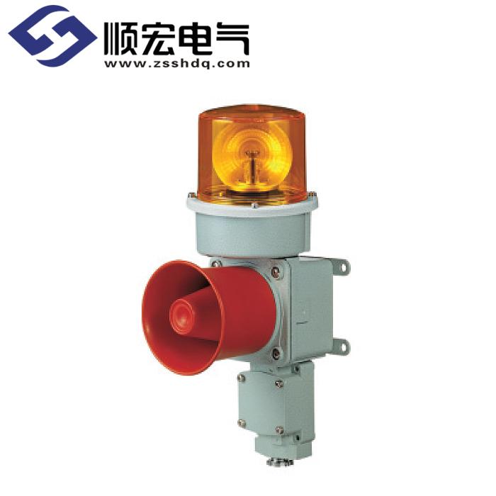 SEDLR Φ125mm 船舶/ 重负荷用 LED 反射镜旋转警示灯 & 信号音喇叭 Max.118dB