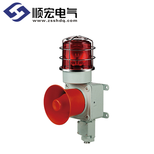 SMD Φ150mm 船舶/ 重负荷用 灯泡反射镜旋转警示灯 & 信号音喇叭 Max.120dB