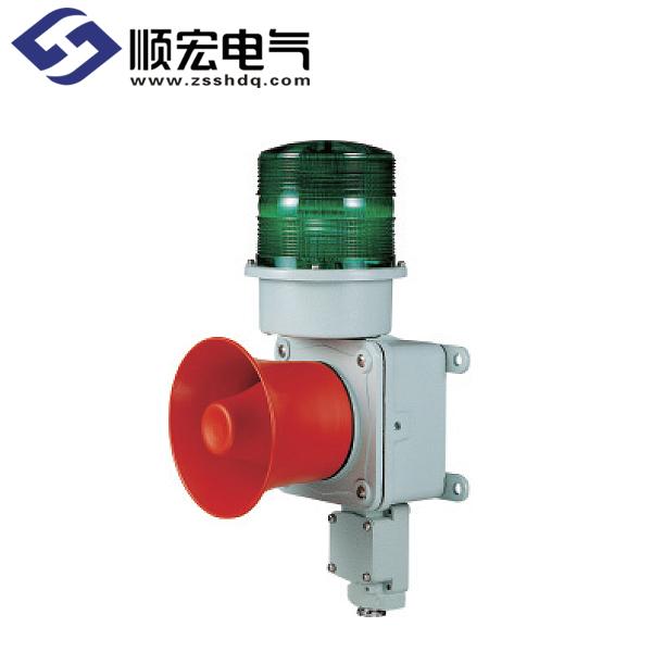 SMDS Φ150mm 船舶/ 重负荷用 氙灯管爆闪型警示灯 & 信号音喇叭 Max.120dB