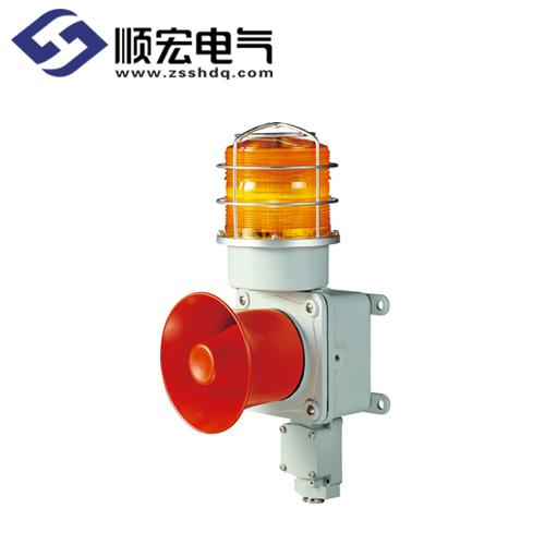 SMDL Φ150mm 船舶/ 重负荷用 LED 长亮/闪亮警示灯 & 信号音喇叭 Max.120dB