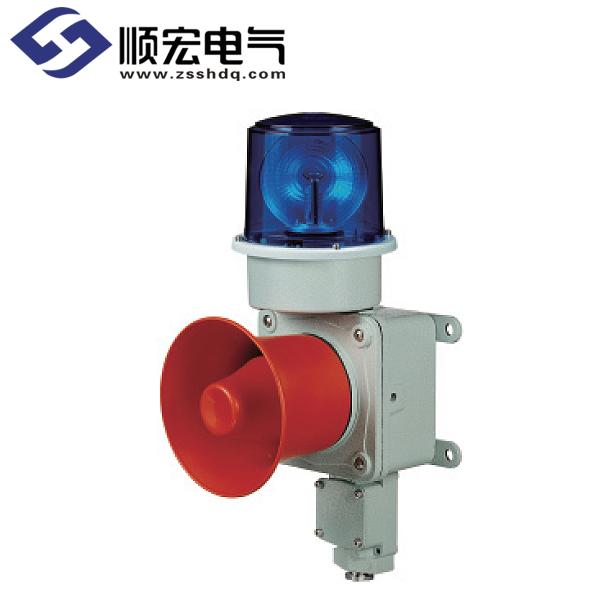 SMDLR Φ150mm 船舶/ 重负荷用 LED 反射镜旋转警示灯 & 信号音喇叭 Max.120dB