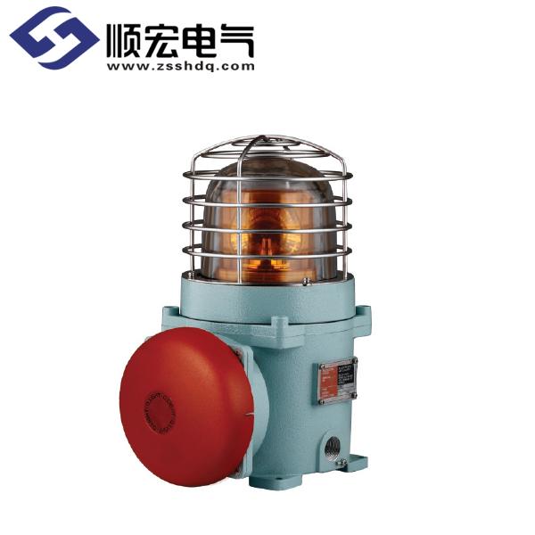 SEBALR 声光组合电铃外装耐压防爆LED反射镜旋转警示灯 Max.95dB