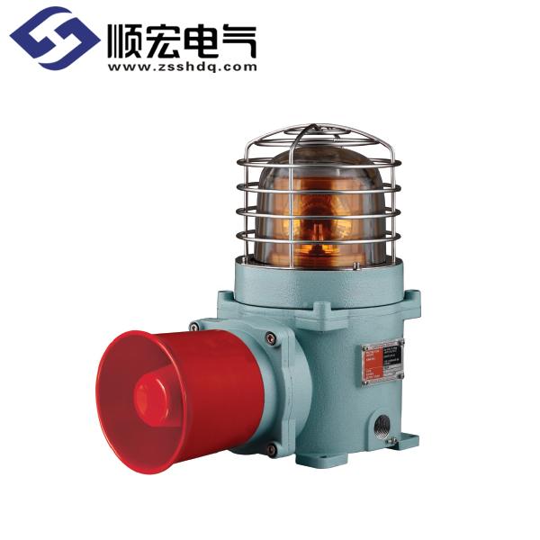 SESALR 声光组合耐压防爆 LED反射镜旋转警示灯 Max.118dB