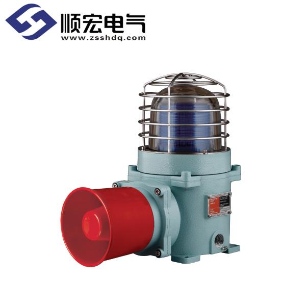 SESAS 声光组合耐压防爆氙灯管爆闪型警示灯  Max.118dB