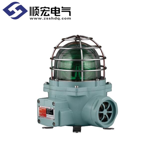 SNESLR 声光组合耐压防爆 LED 反射镜旋转 警示灯 Max.105dB