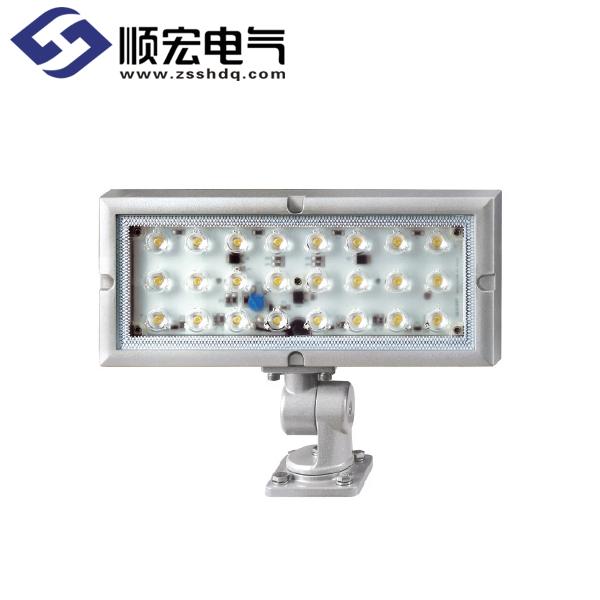 QMHL-250-MF 防水/ 防震/ 耐油型 LED 工作灯, IP67/ IP69K