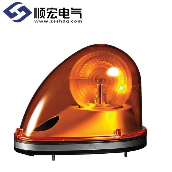 SKLR 流线型 LED 反射镜旋转警示灯