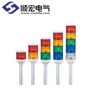 LMS Φ60mm中型短体LED多层信号灯