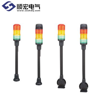 MG 经济型多层信号灯