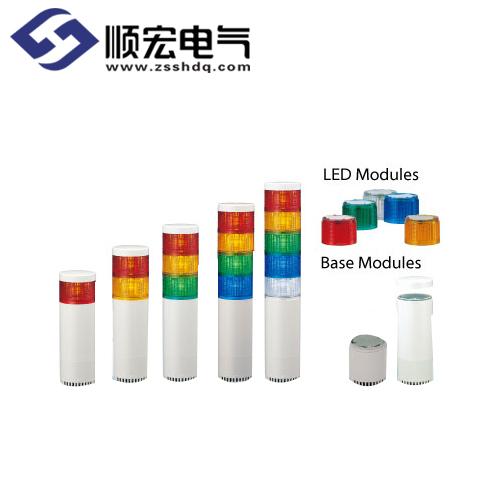 LU7 Φ70mm中型LED多层模块式信号灯