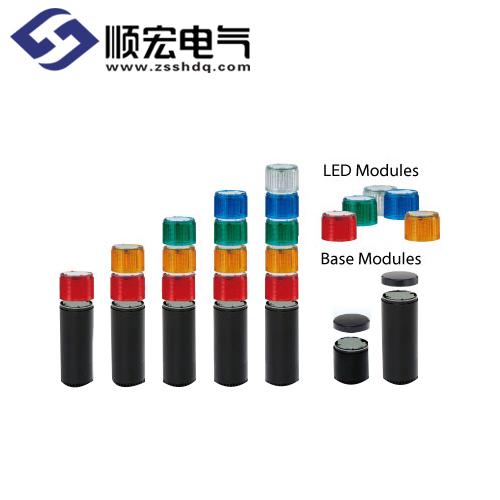 LU7-K Φ70mm黑色灯体模块式信号灯