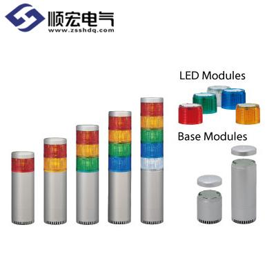 LU7-U Φ70mm银色灯体模块式信号灯