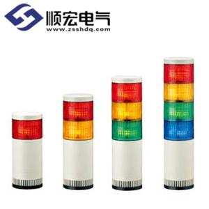LGE 系列Φ80mm大型LED多层信号灯