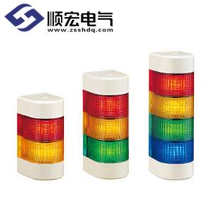 WME-A 系列半圆壁挂式信号灯