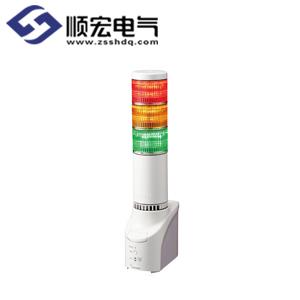 NHL-3FB1 网络监控信号灯 60mm