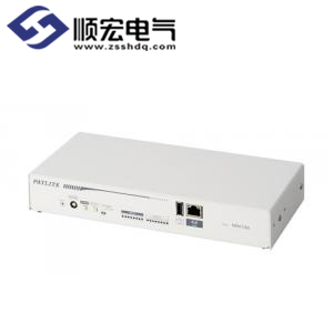 NBM-D88N Interface Converter