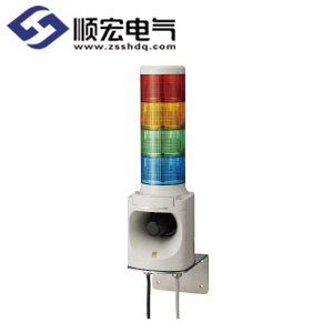 LKEHFV/EX 防爆系列可录制声光一体信号灯