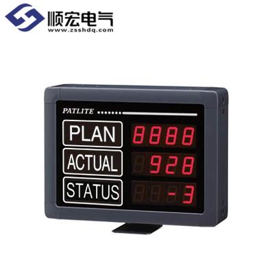 VE25-304SU 电子生产管理板