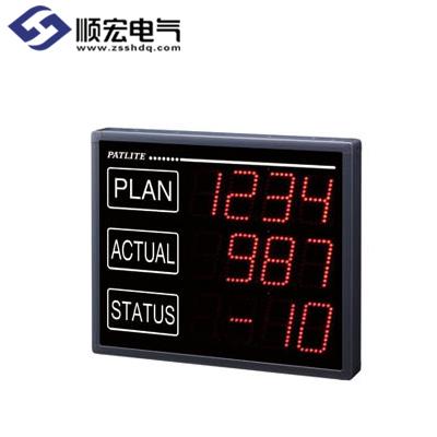 VE100-304SU 电子生产管理板