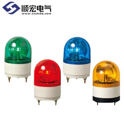 RH-A 系列小型旋转报警灯
