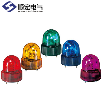 SKH(B)-A 系列普及型旋转报警灯