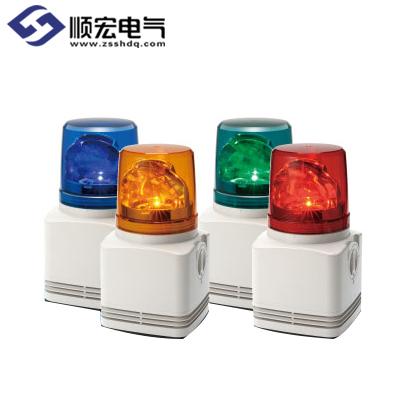 RFV 系列可录制式声光一体报警灯