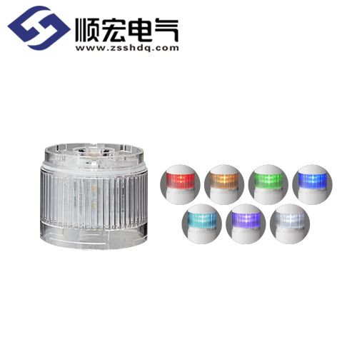 LR6-E-MZ Multi Color LED Unit 60mm