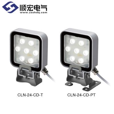 CLN 行业领先的超小工作灯