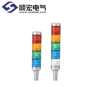 LCS-U 系列Φ40毫米小型短体银色信号塔灯