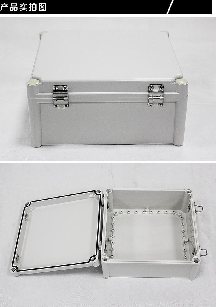 TJ-AGH-2828 铰链型防水接线盒 280*280*130