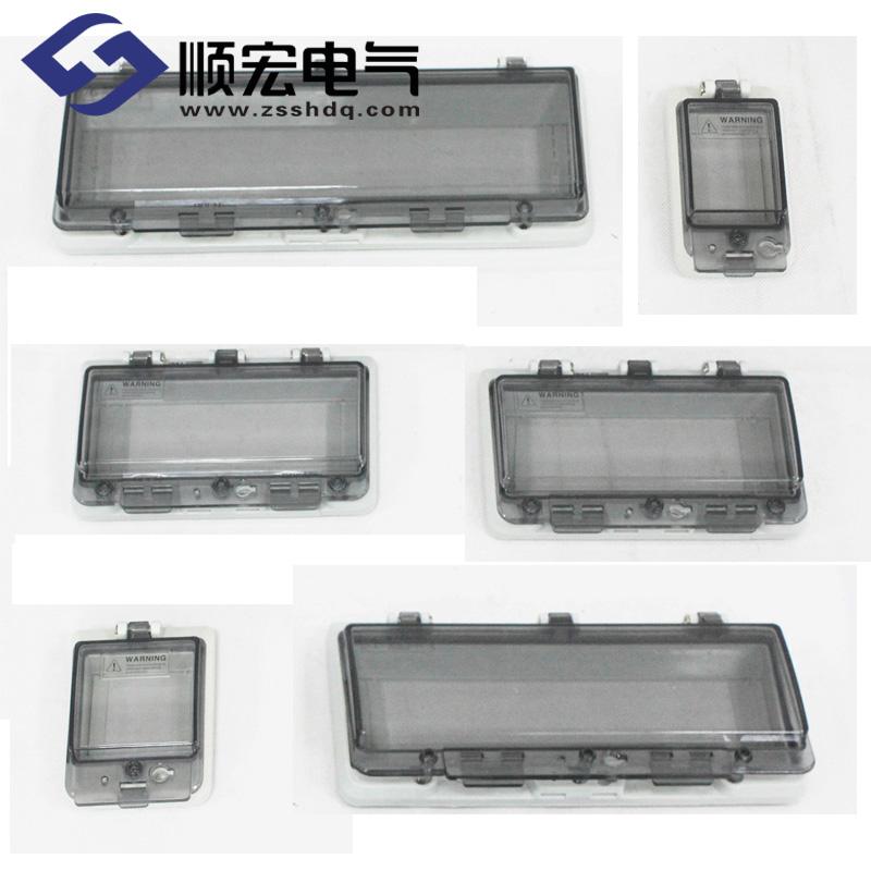 TW系列 透明保护窗罩
