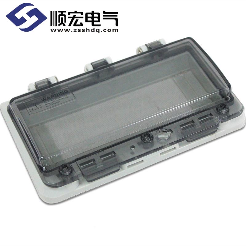 TW9P 透明保护窗罩 98*172*31