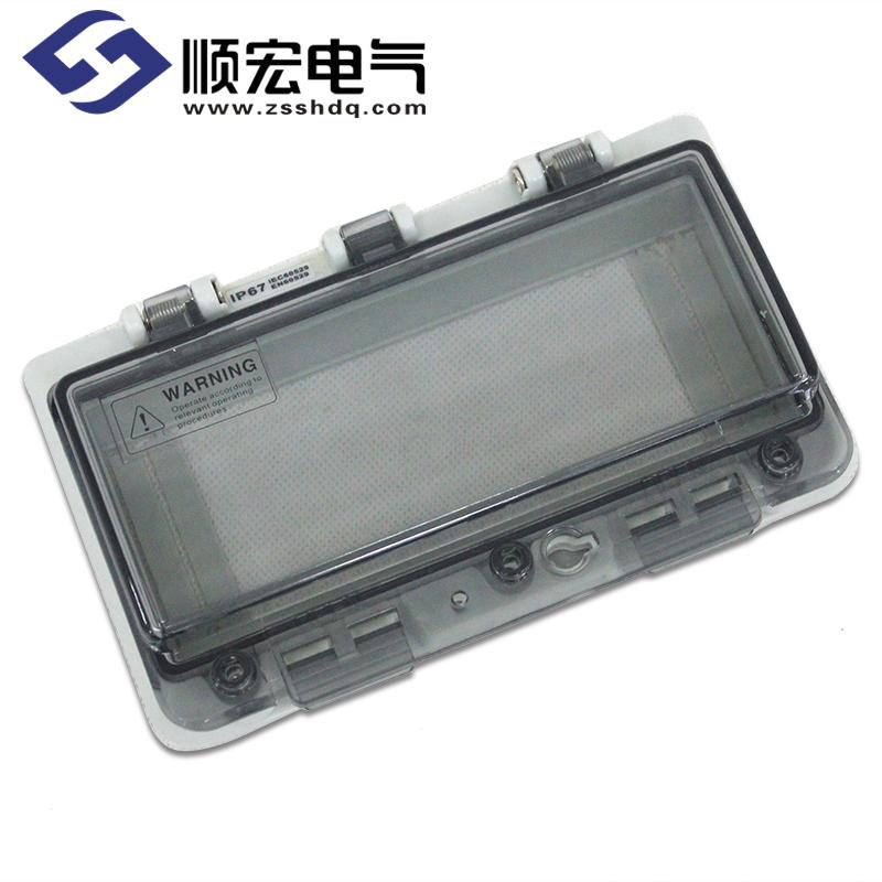 TW10P 透明保护窗罩 99*200*31