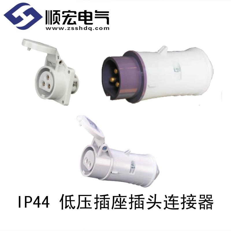 IP44 低压专用工业插头插座连接器防水防爆公母对接