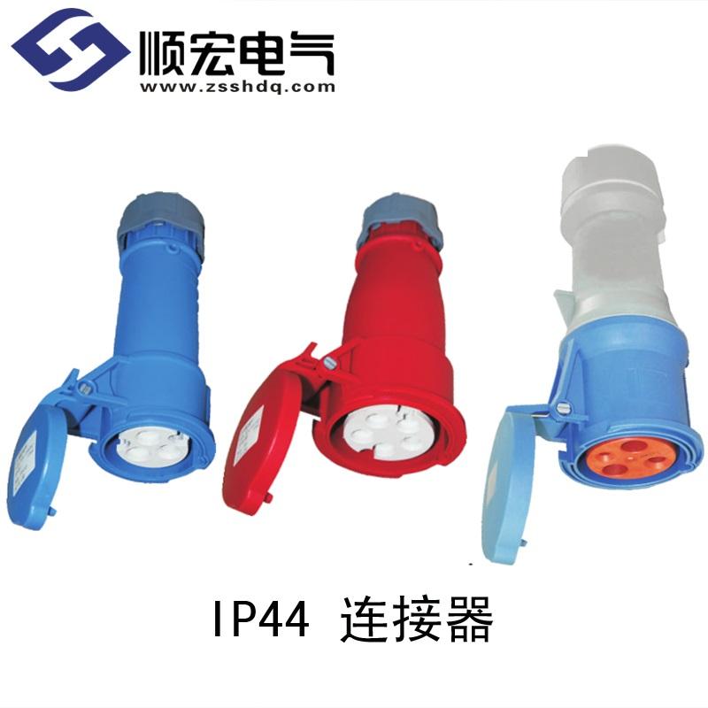 IP44连接器 工业插头插座防水防爆公母对接