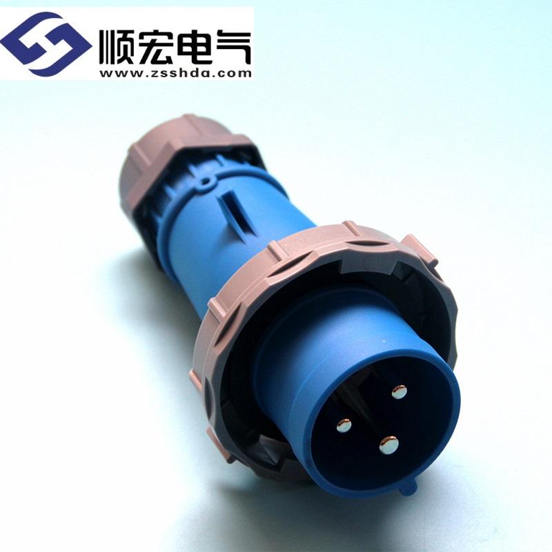 IP67 32A 3芯 防水防爆航空插头