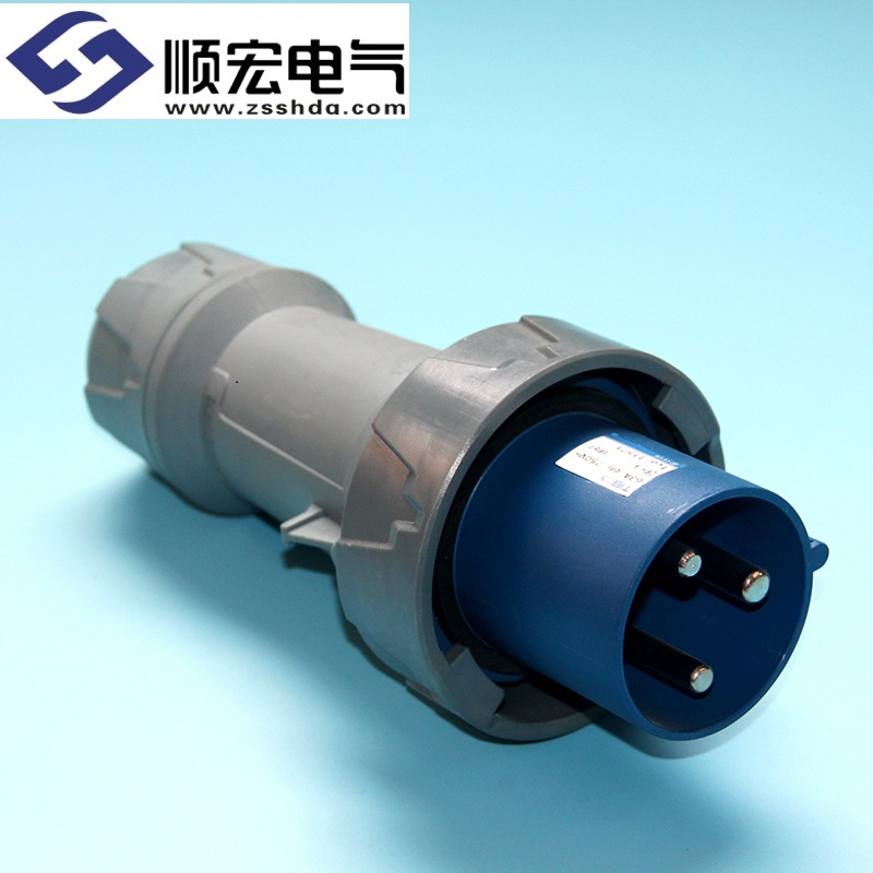 IP67 63A 3芯 防水防爆航空插头