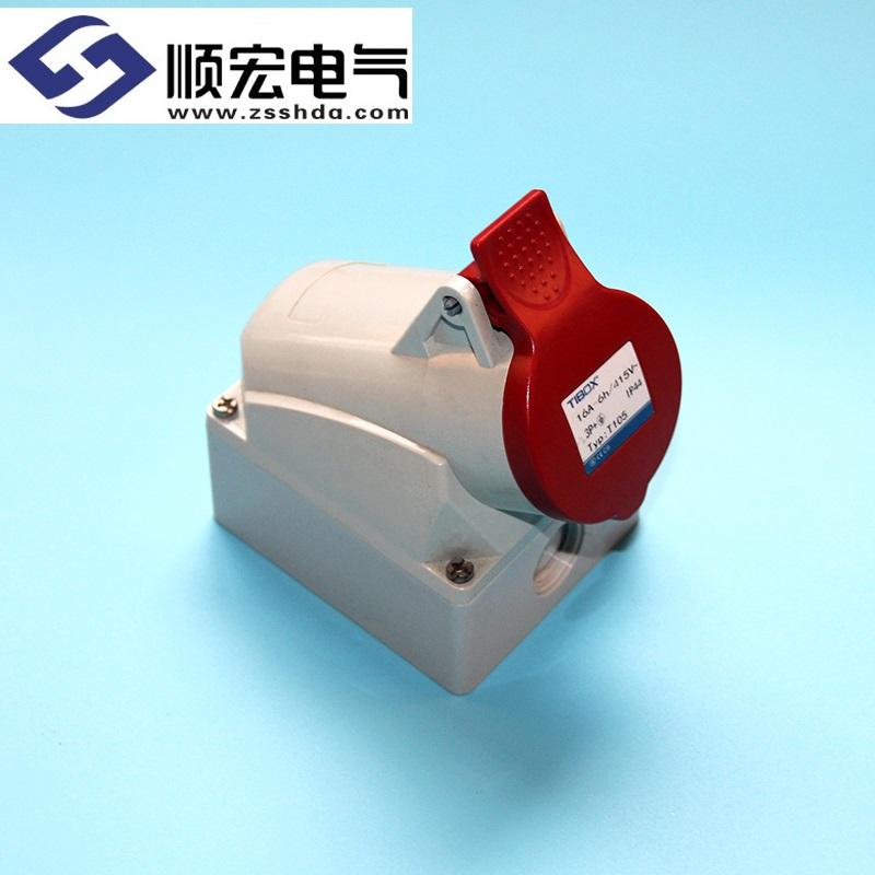 IP44 16A 4芯 防水防爆明装插座